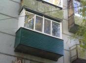 Скидки на остекление и ремонт балконов.